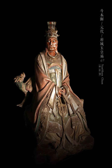 Painted Sculpture of Dipper Wood Xie Deity of Yuan Dynasty — Jade Emperor Temple