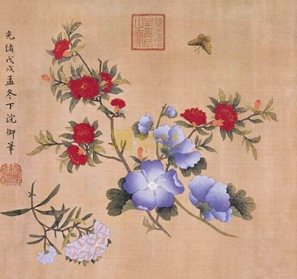 Painting Flowers of Guangxu Emperor