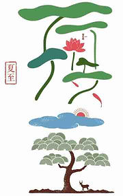 Summer Solstice of Chinese Solar Terms, Xia Zhi.