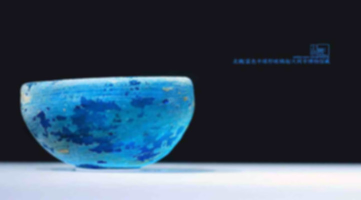 Blue Glass Cup of Northern Wei