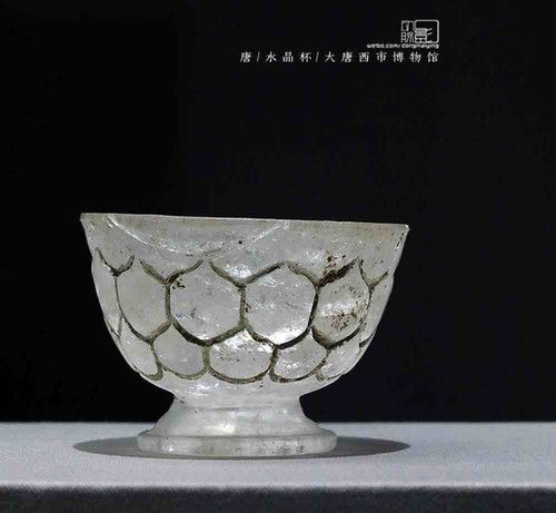 Crystal Cup of the Tang Dynasty