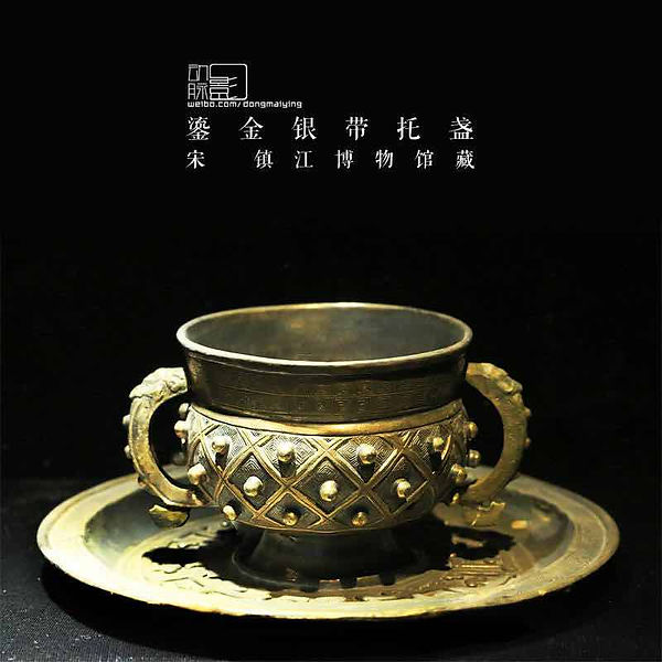 Gilding Silver Cup of the Song Dynasty