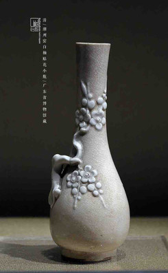 White Glaze Flask of the Qing Dynasty — Guangdong Museum