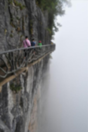 Plank Path (Gui Gu Zhan Dao) Among Steep Cliffs