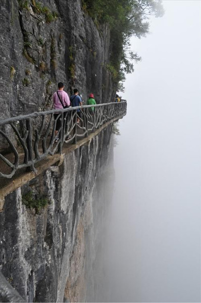 Plank Path, or Guigu Zhandao, Along Steep Cliffs of Tianmen Mountain