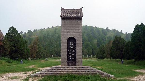 Maoling in Xianyang City of Shaanxi Province — Mausoleum of Liu Che the Emperor Wudi of Han