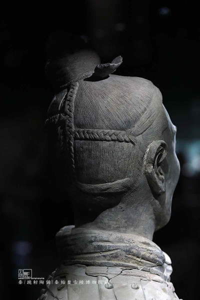 Details on Head of the Terracotta Warriors
