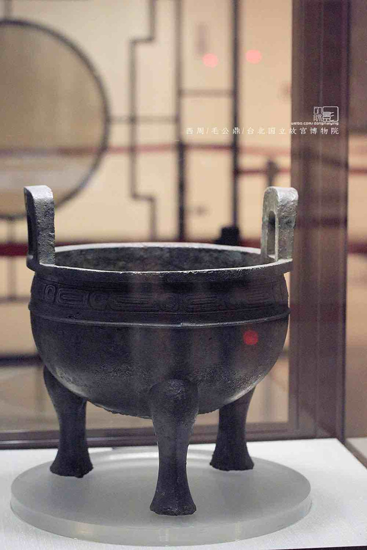 Duke Mao Tripod Carved with the Longest Inscription of the Zhou Dynasty — Taipei Palace Museum