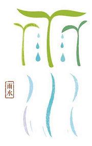 Rain Water of Chinese Solar Terms, Yu Shui.