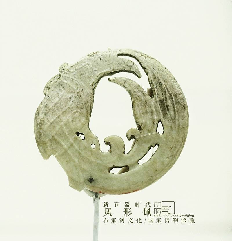 Phoenix Shaped Jade Adorn — National Museum of China