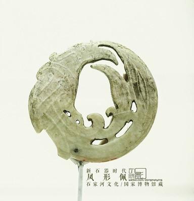 Phoenix Shaped Jade Adorn — National Museum of China