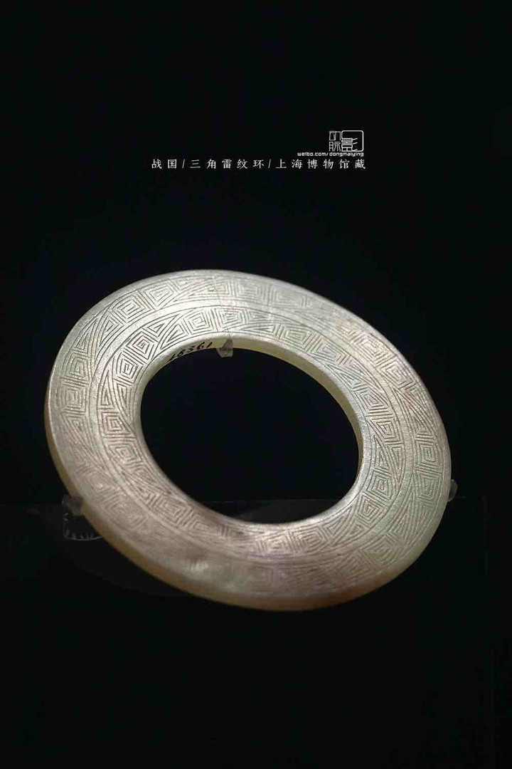 Unearthed Jade Article (Huan) of the Warring States — Shanghai Museum