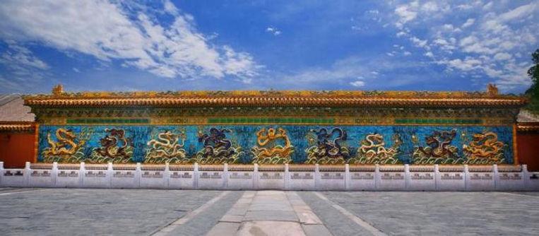 Nine-Dragon Wall of the Forbidden City