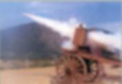 Rocket Cart Shen Ji Jian of the Ming Dynasty