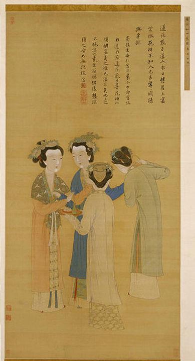 """Tang Yin's Painting """"Wang Shu Gong Ji Tu"""" that Describes Women In Royal Palace of King of Shu"""