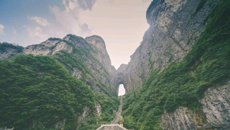 Natural Stone Gate in Tianmen Mountain in Zhangjiajie of Hunan