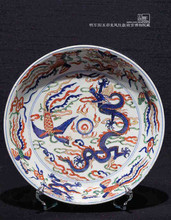 Porcelain Plate of the Ming Dynasty Decorated With Colorful Dragon and Phoenix Patterns — Palace Museum