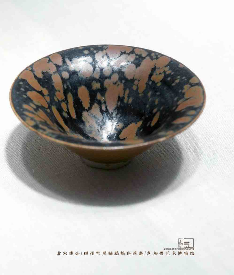 Black Glaze Cup (Zhan) of the Northern Song Dynasty (960 - 1127) — Art Institute of Chicago