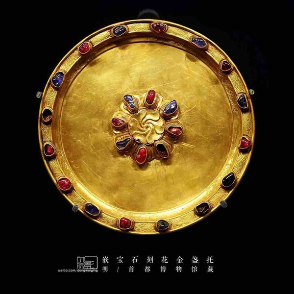 Gem Decorated Gold Teacup Tray of the Ming Dynasty