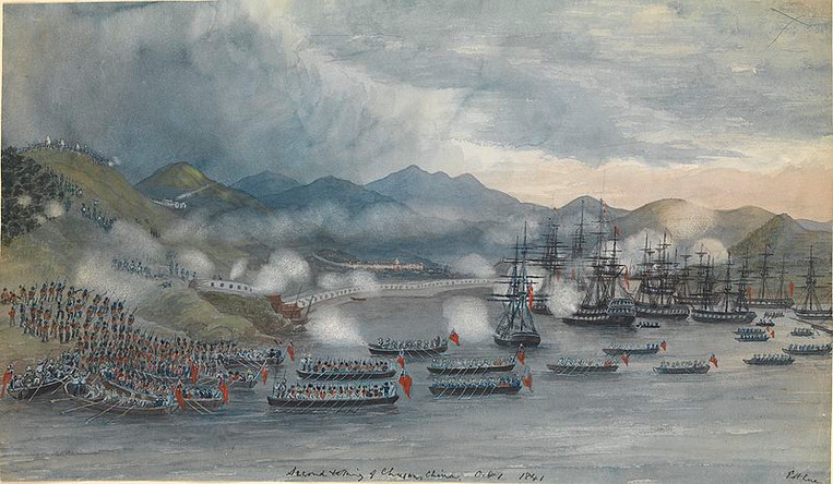 "British Fleet During the First Opium War, in the Painting ""Second taking of Chusan"" by Edward H. Cree"