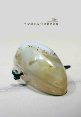 Agate Guan (Shu Fa) of the Ming Dynasty (1368 — 1644) — Suzhou Museum (Photo by Dongmaiying)