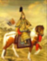 Emperor Xuan Ye or Qing Sheng Zu or Kang Xi of Qing Dynasty in History of China