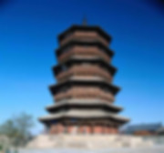Pagoda of Fogong Temple (Ying Xian Mu Ta) Near the Border that Zhengde Emperor Visited After this Military Success.