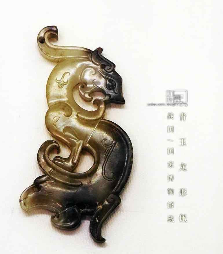 Unearthed Dragon Shaped Jade Decoration (Pei) of the Warring States Period (403 BC — 221 BC) — National Museum of China (Photo by Dongmaiying)