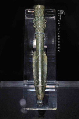 Bronze Spear of the Warring States Period — Chengdu Museum