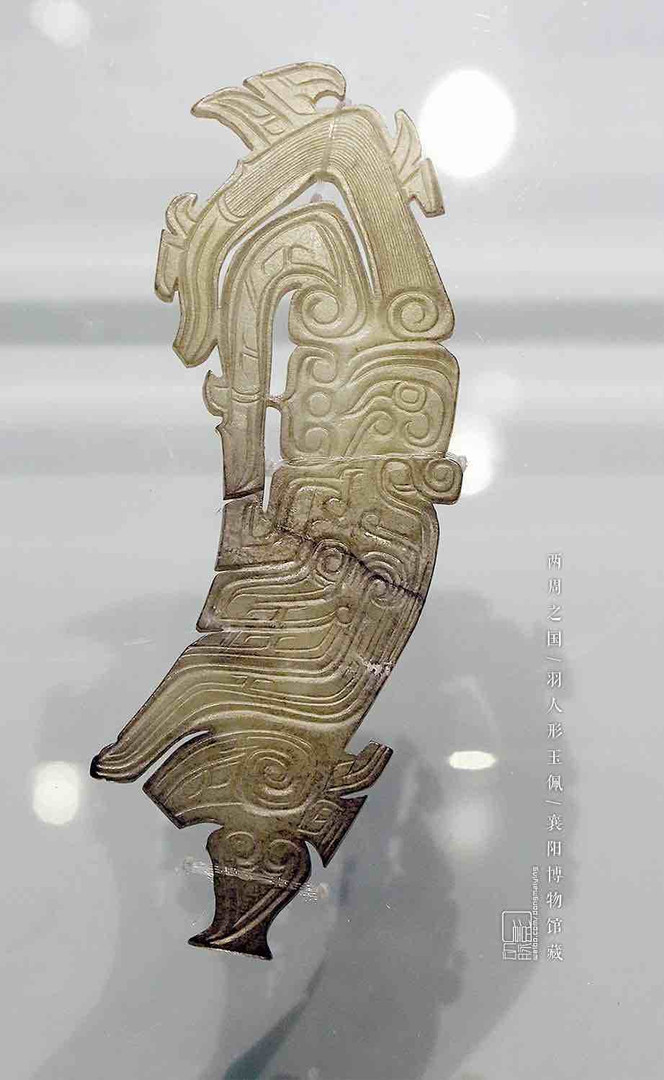 Unearthed Jade Figurine of the Zhou Dynasty — Xiangyang Museum