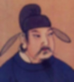 Emperor Li Longji or Tang Xuan Zong of Tang Dynasty in History of China