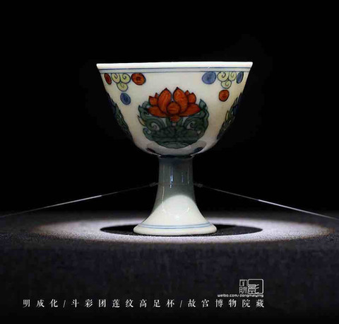Porcelain Cup of the Ming Dynasty — Palace Museum