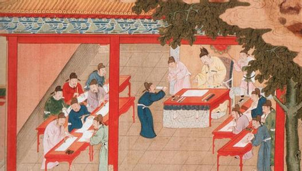Imperial Examination of the Sui Dynasty