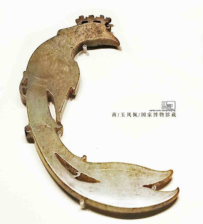 Phoenix Shape Jade of Queen Fu Hao of the of the Shang Dynasty (1600 BC — 1046 BC)