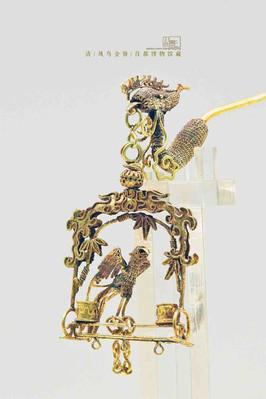 Phoenix Shaped Gold Bu Yao of the Qing Dynasty (1636 — 1912) — Capital Museum (Photo by Dongmaiying)