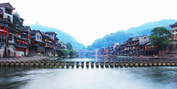 Rock bridge Tian Yan