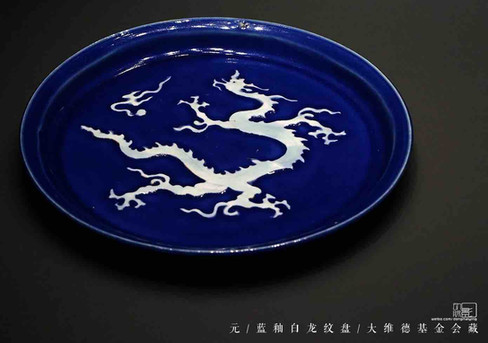 Blue Glaze Plate of the Yuan Dynasty — Percival David Foundation of Chinese Art