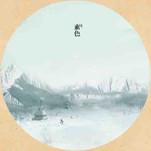 Pure White — Chun Bai (纯白)