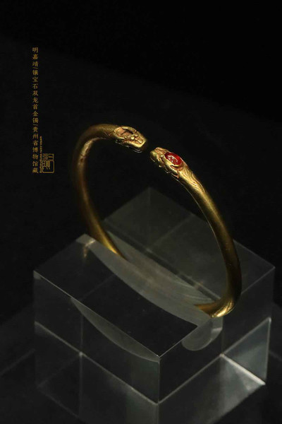 Double Dragon Heads Shaped Glod Bangle Inlaid With Gems, Produced Under the Reign of Jiajing Emperor