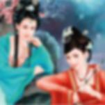 Emperor Liu Ao's favorite women