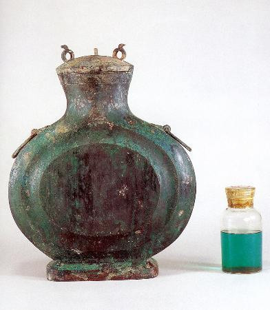 Bottle and Alcohol of the Warring States Period (403BC — 221BC), Unearthed from Tomb of King of Zhongshan