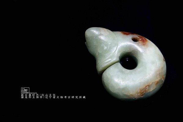 Jade Pig-Dragon — Liaoning Antique Archaeology Institute