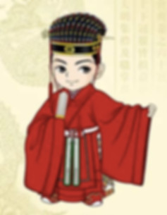 Emperor's Hat and Costume (Pi Bian) of the Ming Dynasty (1368 — 1644)