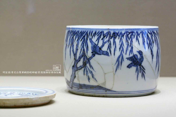 Porcelain Cricket Pot of Xuande Emperor Zhu Zhanji