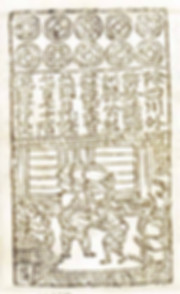 Paper Currency of the Song Dynasty
