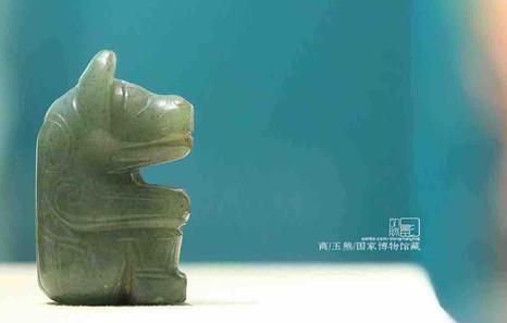 Jade Bear