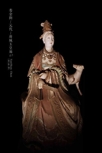 Painted Sculpture of Bond Gold Dog Deity of Yuan Dynasty — Jade Emperor Temple