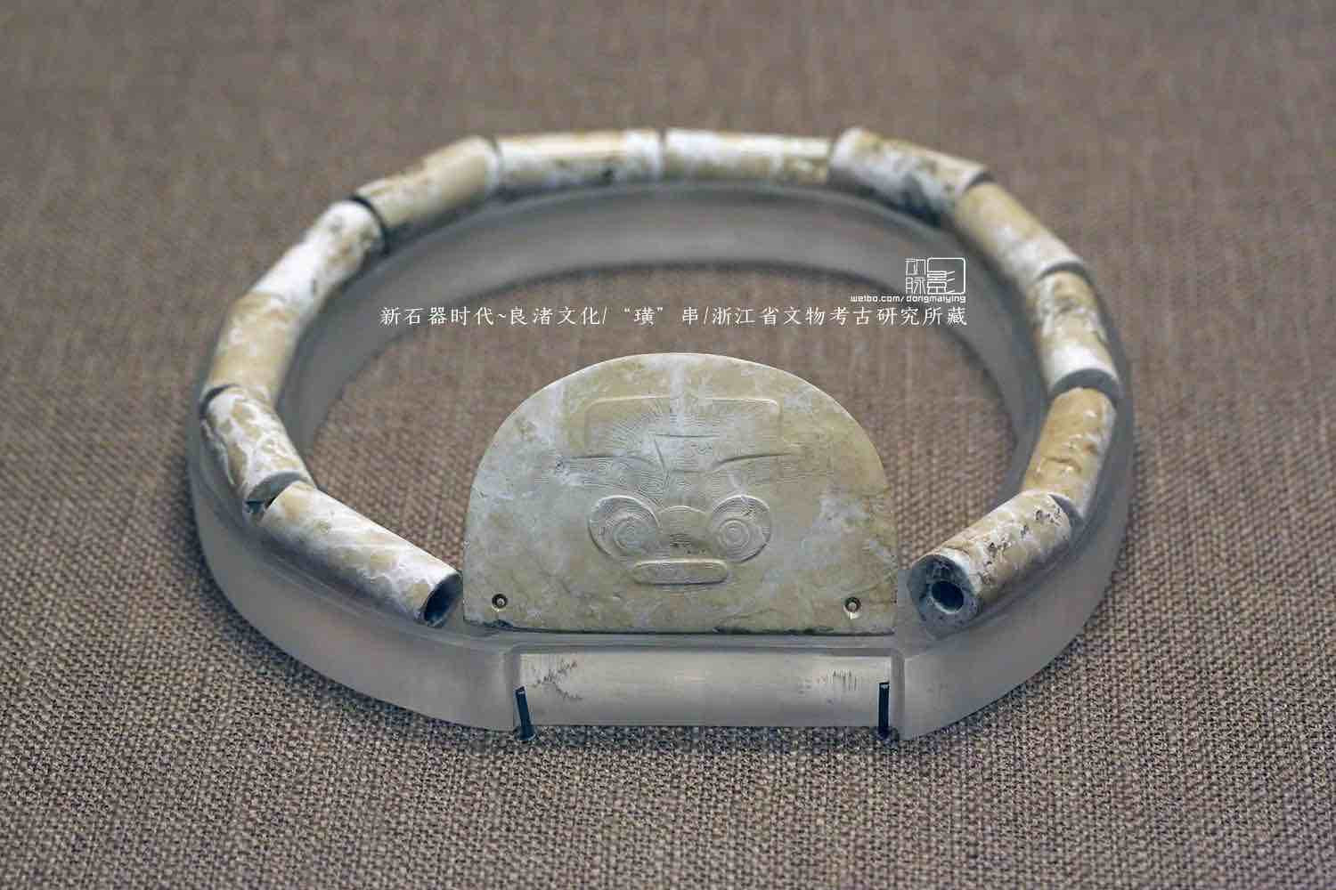 String of Ceremonial Jade Artifacts (Huang) — Zhejiang Antique Archaeology Institute