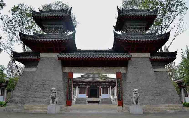 Mausoleum of Zhang Qian in His Hometown — Hanzhong City, Shaanxi Province