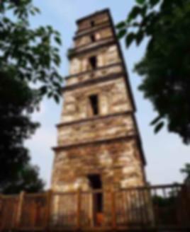 Gong Chen Pagota in Lin'an City, Zhejiang Province, Built in the Year 915.